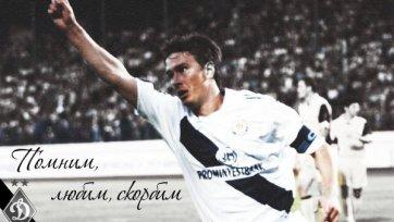 Коньков: «Белькевич – легендарная личность в истории «Динамо»
