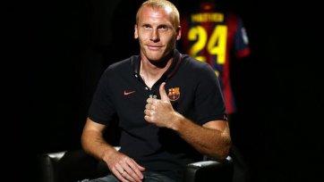 Новичок «Барселоны» Матье признался, что курит