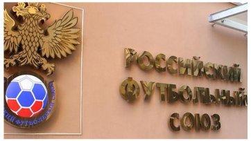 Крымские клубы официально приняты в ПФЛ