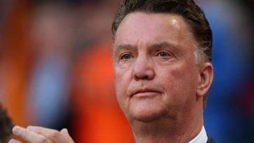 Ван Гаал доволен укомплектованностью «Юнайтед»