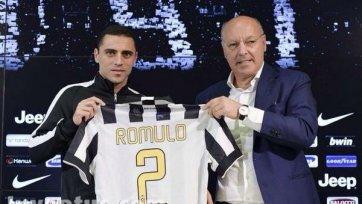 Ромуло: «Хочу остаться в «Ювентусе» на долгие годы»