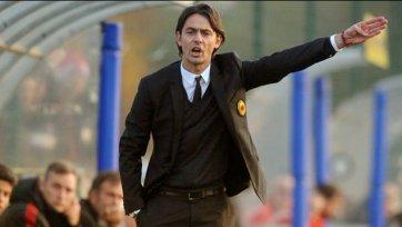 Филиппо Инзаги уверен в выбранном направление «Милана»