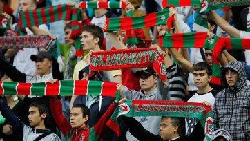 Матч «Локо» - «Краснодар» начнется с 15-минутным опозданием