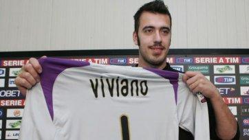 Официально: Вивиано перешел в «Сампдорию» на правах аренды