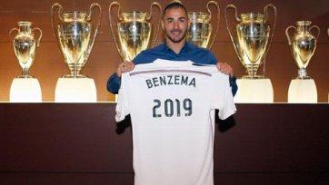 Официально: Бензема продлил соглашение с «Реалом» на пять лет