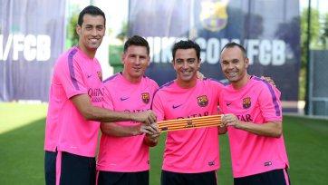 В «Барселоне» выбрали капитана и четырех вице-капитанов