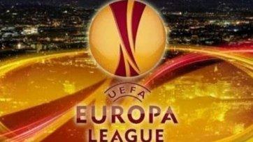 Итоговые результаты жеребьевки плей-офф раунда Лиги Европы