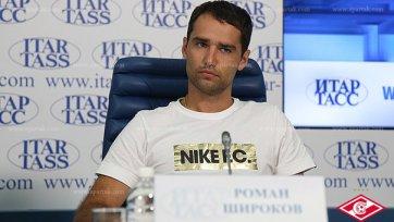 Роман Широков: «Разрешения у Титова относительно девятого номера не спрашивал»