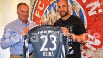 Контракт Рейны с «Баварией» рассчитан на три года