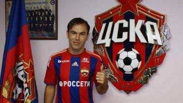 Натхо: «Хочу стать чемпионом России в составе ЦСКА»