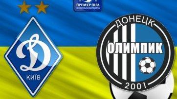 «Динамо» расписал унылые «нули» с «Олимпиком»