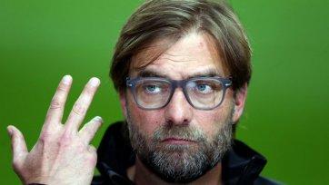 Юрген Клопп готов замахнуться на победу в Лиге чемпионов