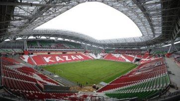 «Рубин» начнет проводить поединки на «Казань-Арене» с 4-го тура РПЛ