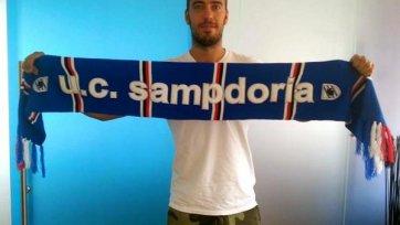 Эмилиано Вивиано официально стал игроком «Сампдории»