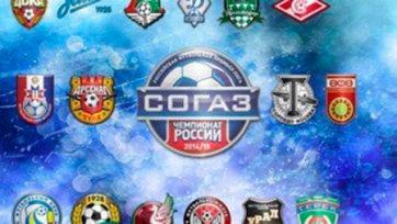 Время начала матча «Терек» - «Мордовия» изменено