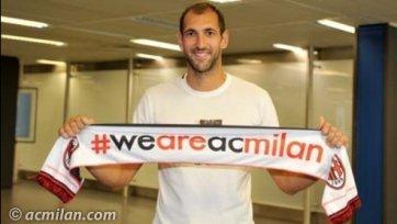 Официально: Диего Лопес подписал четырехлетний контракт с «Миланом»