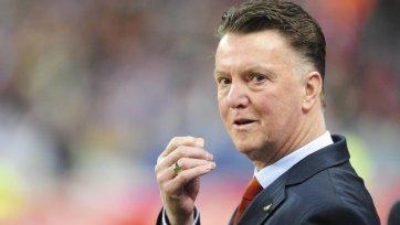 Луи ван Гаал раскритиковал «Манчестер Юнайтед» за ведение трансферных переговоров