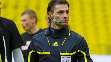 Российский рефери Алексей Еськов делегирован на матч Лиги Европы