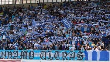 УЕФА наказал «Динамо» закрытием одной из трибун