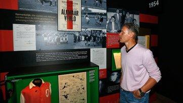 АЗ Алкмаар открыл клубный музей