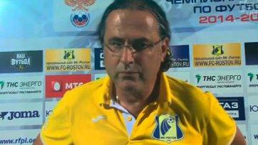 Миодраг Божович: «Удача была на стороне соперника»