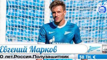 «Лейрия» может подписать несколько игроков «Зенита»