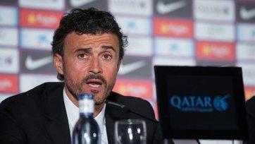Луис Энрике: «Игра «Барселоны» будет строиться вокруг Месси»
