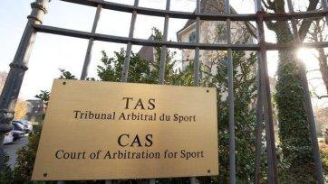 CAS отклонил апелляцию варшавской «Легии»