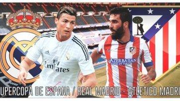 Анонс. Суперкубок Испании. «Реал» Мадрид» - «Атлетико»