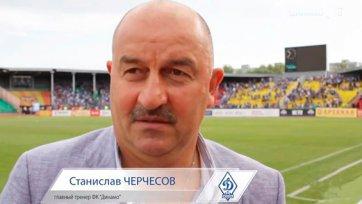 Станислав Черчесов: «В домашнем матче должны добиться максимального результата»