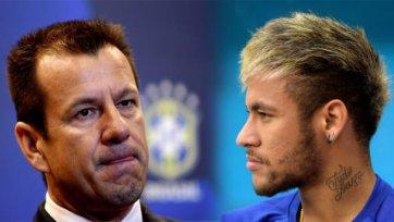 Дунга: «Молодые бразильские игроки должны ориентироваться на Неймара»