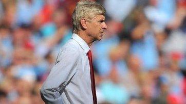 Венгер: «Нам еще повезло, что не проиграли»