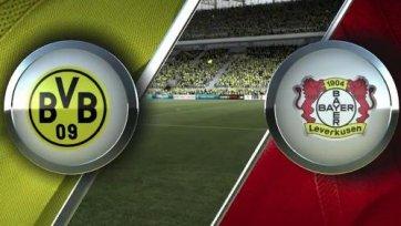 Анонс. «Боруссия» Дортмунд – «Байер». Бундеслига набирает обороты