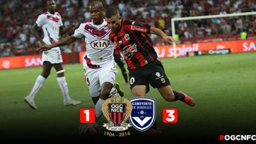 «Бордо»: есть третья победа кряду