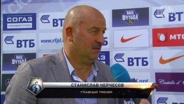 Станислав Черчесов: «В первом тайме сделали то, что нужно, а во втором играли по счету»