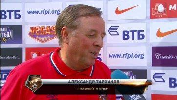 Александр Тарханов: «Динамо» сильнее нас как в индивидуальном, так и в командном плане»
