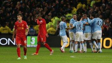 Анонс. «Манчестер Сити» - «Ливерпуль». В ожидании отменной битвы