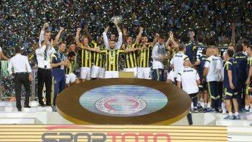 «Фенербахче» выиграл Суперкубок Турции