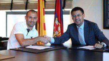 Хавьер Маскерано ближайшие четыре года проведет в «Барселоне»