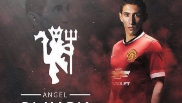 В Манчестер едет «Ангел-спаситель»