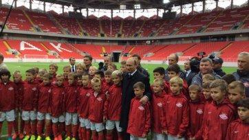 Владимир Путин поделился мнением о новом стадионе «Спартака»