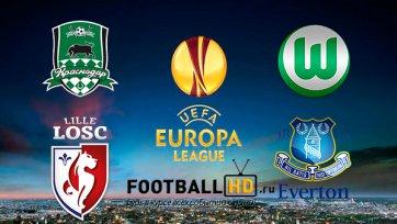 «Краснодар» узнал соперников по групповому этапу Лиги Европы