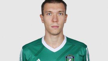 «Томь» усилилась бывшим защитником «Динамо»