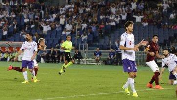 «Рома» стартует с уверенной победы над «Фиорентиной»