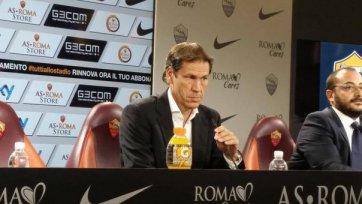 Гарсия: «Рома» одержала вполне заслуженную победу»