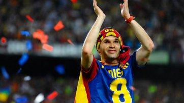 Иньеста не поможет сборной Испании в ближайших матчах