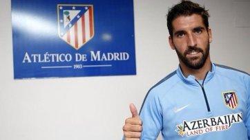 Рауль Гарсия впервые вызван в сборную Испании