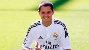 Хавьер Эрнандес: «Возможность играть за «Реал» выпадает не каждому»