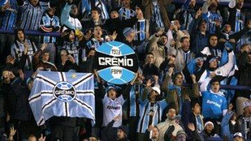 В Кубке Бразилии «расистский скандал»