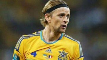Тимощук рискует пропустить матч со Словакией